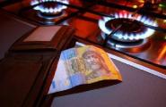 Что за «друзья» дали деньги на оплату долга за газ?
