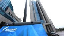 Делегацию  «Газпрома» ждут в Минске на следующей неделе