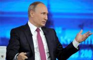 Путин поставил задачу выходить с Донбасса