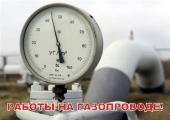 Иран намерен расширить взаимодействие с Беларусью по всем направлениям