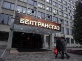 «Белтрансгаз»:  Допсоглашение к контракту по транзиту газа подписано