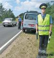 На дорогах поставят манекены сотрудников ГАИ