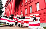 Белорусы выходят каждый день