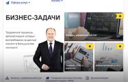 Фирма из РФ поставила директора «Белвеста» рекламировать ПО для бухгалтерии