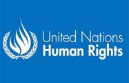 Дело о запрете шествия в поддержку «Хартии-97» рассматривают в ООН
