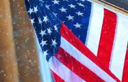РФ закрывает генконсульство США в Санкт-Петербурге