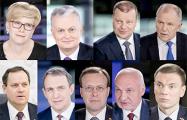 Последние рейтинги перед выборами президента Литвы: сменился лидер