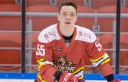Лучший хоккеист Беларуси намекнул, что покинул китайский «Куньлунь»