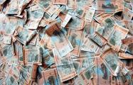 Госдолг Беларуси вырос до 300 триллионов