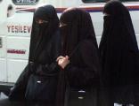 Французские депутаты запретили женщинам носить паранджу