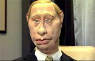 Путин, «Куклы» и российская власть