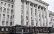 Опубликован текст законопроекта Зеленского об импичменте