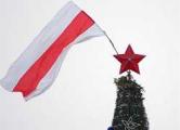 Национальный флаг на главной новогодней елке (Фото, обновлено)