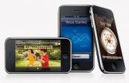 Apple не смогла провезти iPhone 4 в Южную Корею