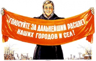 Большинство белорусов доверяют результатам прошедших выборов в местные Советы депутатов - соцопрос
