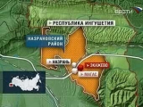 Раненная участковым милиционером в Рогачевском районе девушка скончалась в больнице
