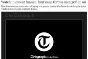 Daily Telegraph назвала Севастополь частью России