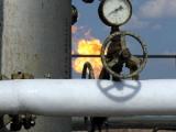 Сколько с 1 июля стоит газ для предприятий?