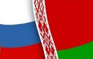 Белорусский парламент выступает за повышение социальной ответственности бизнеса - Андрейченко