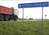МЧС России поможет обеспечить безопасность строящейся АЭС в Островце