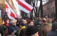 Задержаны активисты «Европейской Беларуси»