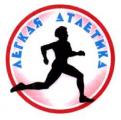 Белорус Александр Линник завоевал серебро юниорского чемпионата мира по легкой атлетике в беге на 200 м
