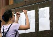 Абитуриенты-платники с тремя сертификатами ЦТ могут подавать документы в белорусские вузы до 4 августа