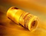 Беларусь разместила еврооблигации в объеме $600 млн. сроком на 5 лет