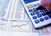 Министр экономики:  Недостаток кредитов мешает росту ВВП