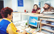 Как фирмы-призраки увеличивают цифры в жировках белорусов