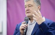В Украине партия Петра Порошенко изменила свое название