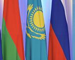 Госдума России ратифицировала договор о создании ЕАЭС