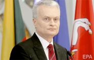 Президент Литвы призвал ЕС к четким действиям против режима Лукашенко