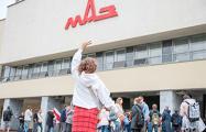 Инженер-программист МАЗа присоединился к стачке