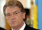 Виктора Ющенко исключили из собственной партии