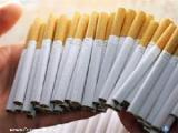 Сигареты могут очень сильно подорожать
