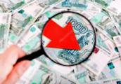 Курсы валют: российский рубль под давлением из-за риска новых санкций