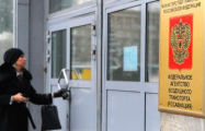 Росавиация просит Госавиаслужбу Украины о переговорах