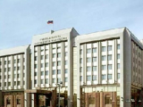 Счетная палата: Россия от введения единого таможенного тарифа потеряет миллионы
