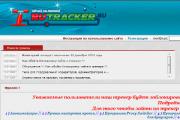 Роскомнадзор разъяснил блокировку «Рутрекера»