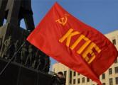 Провластные коммунисты сменили лидера