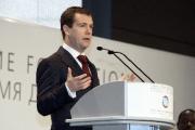 ООН: Россия стала главной «по безопасности»
