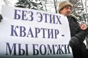 В Минске обманули сотни дольщиков