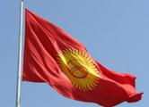МИД Кыргызстана направил ноту белорусскому послу