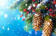 Историки расскажут, как белорусы отмечали Новый год и Рождество