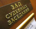 Когда в Беларуси не будет применяться смертная казнь