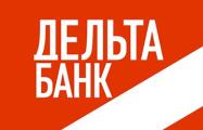 На руководство «Дельта-банка» заведут уголовные дела