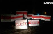 Жители Бреста, Гродно и Березовки вышли на вечерние акции протеста