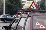 На Витебщине началась «облава» на учебные автомобили