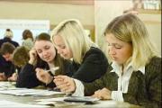 Решение о повышении зарплаты учителям находится в правительстве - Фарино
